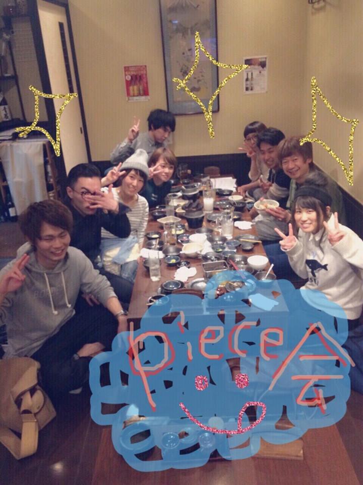 piece5月の新人歓迎会☆