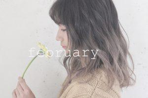 2月のお休みについて〇