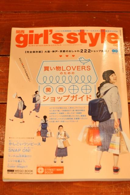 関西girl's style vol45 春号にPiece掲載中)^o^(