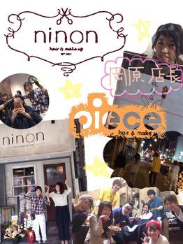 ついに姉妹店ninonがオープン致しますヽ(^。^)ノ