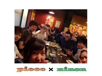 piece×ninon会ヽ(^。^)ノ